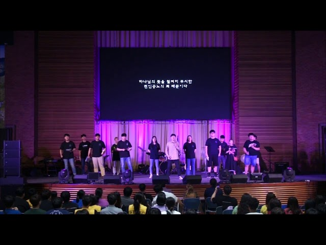 Disciples2019 예술제 1등 -  대전지구 목원대 뮤지컬