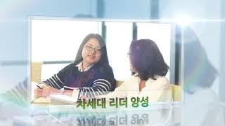 원진알미늄 회사소개 영상 - company intro …