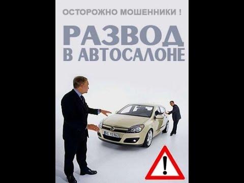 Вернуть деньги от фортуна авто москва мкад 47 км автосалон