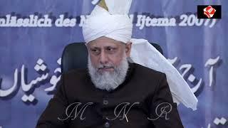 Waada e Haq Jaan e Millat Aey Ameer ul Momenenn Kamal Ahmad Hamad Ahmad Rana Mahmud ul Hasan Tarana