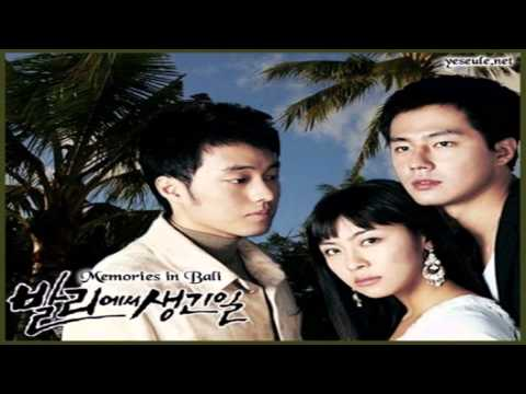 Cho Eun - Why Can't It Be Me (What Happened in Bali OST)