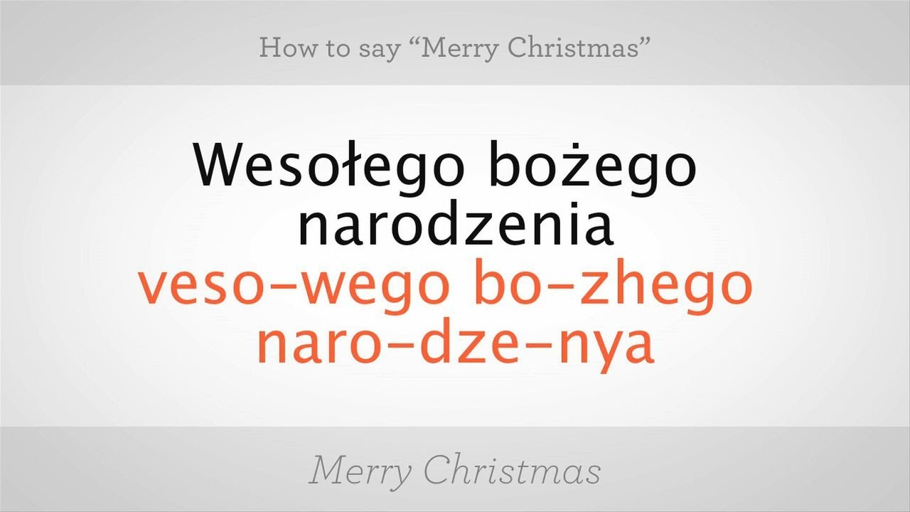 Merry Christmas In Polish.How To Say Merry Christmas In Polish Polish Lessons