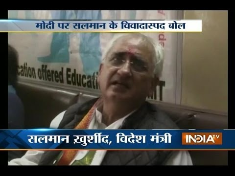 Salman Khurshid calls Modi a 'nursery class student'