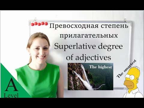 10. Russian Grammar: