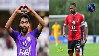 اغنيه جامده جدا تريقه علي كوبر لاعبة منتخب مصر بعد اللخروج من كاس العالم 2016