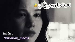 رحمة رياض-وعد مني (كلمات) rahma riyad-waad meni (lyrics)