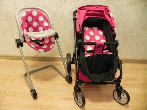 Коляска для куклы Hauck I'coo 6 в 1. Обзор игрушечной коляски для Baby Born.