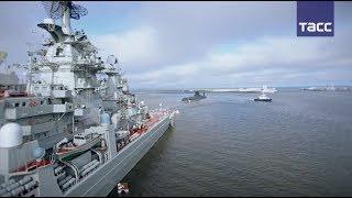 Корабли Северного флота прибыли в Кронштадт накануне Дня ВМФ