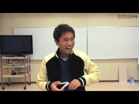 浜田ブチギレ「絶対流させない!」