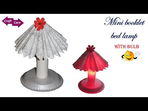 DIY how to make decorative mini waste booklet bed lamp very easy way * school and gift project idea