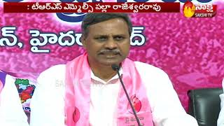 TRS MLC Palla Rajeshwar Comments on Congress Over Municipal Polls  || Sakshi TV