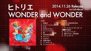 ヒトリエ『WONDER and WONDER』トレーラー / HITORIE - WONDER and WONDER trailer