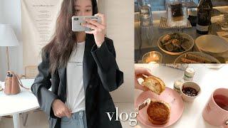일상 Vlog. 성수동 나들이(족발,와인바)/봄옷 택배…