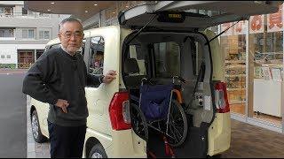 (with English subtitles)【DAIHATSU TANT SLOWPER 2017】 Test drive DAIHATSU TANT SLOWPER