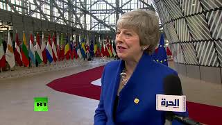 LIVE: Theresa May arrives at crucial #Brexit summit in Brussels.