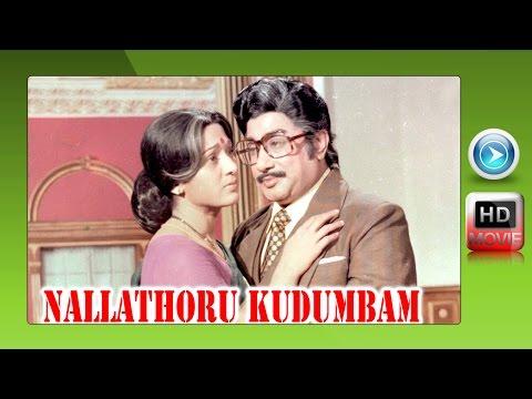 Tamil Full Movie | Nallathoru Kudumbam | 2015 Upload