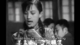 Malu tianshi (1937) 1/9