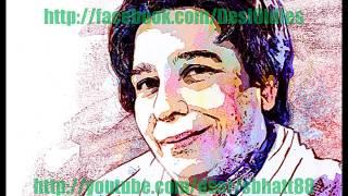 Khel 1940s [unreleased]: Yeh dil hi jaanta hai (H. Shahin, Shamshad Begum)