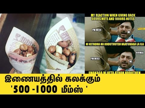 Memes, Trolls : 500, 1000 Rupees Notes Banned in India | Narendra Modi Funny, Viral Compilation