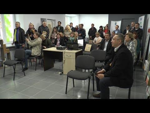 МТРК МІСТО: Відкрили Центр Енергоефективності