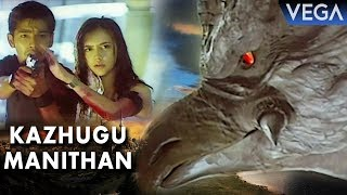 Kazhugu Manithan Tamil Dubbed Hollywood Movies | Latest Hollywood Action Movie 2018 | Tamil Movies
