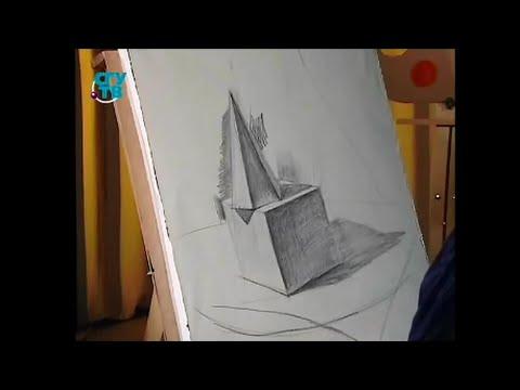 Фигура нарисовать
