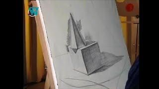 Уроки живописи # 30. Рисуем геометрические фигуры: куб и пирамиду