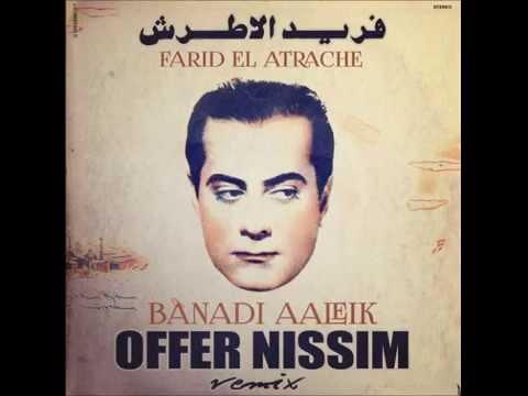Faird El Atrache - Banadi Aaleki (Offer Nissim Remix) فريد الاطرش