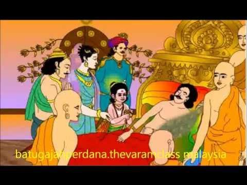 Image result for மந்திரமாவது நீறு