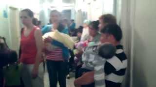 Прием ведут узкие специалисты  Степногорск  21.07.2015