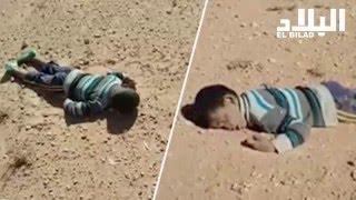 مأساة أخرى .. حادثة الطفل السوري إيلان تتكرر مع طفل جزائري في صحراء ولاية النعامة .. شاهد: