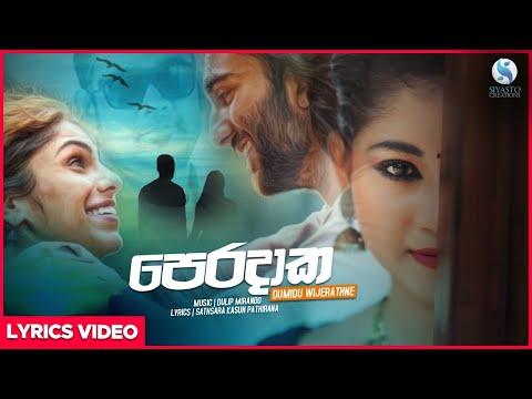 Peradaka - Dumidu Wijerathne Lyrical Video  New Sinhala Songs 2019   Aluth Sindu  