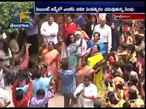 PV sindhu Felicitated By st.Ann's College For Women In Mehdipatnam