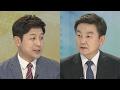 [뉴스초점] 이낙연 청문보고서 채택 놓고 여야 기싸움 / 연합뉴스TV (YonhapnewsTV)