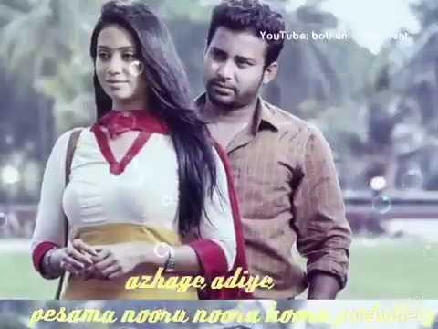 Whatsapp status    adiye azhage    love...