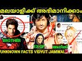 Unknown Facts about VIDYUT JAMWAL | INDIA'S BEST ACTION HERO | BIOGRAPHY | Malayalam | Sharp Talks