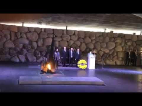 Bolsonaro no Yad Vashem