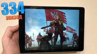 Лучшие игры на iPhone (334) СУПЕР ИГРЫ НА iOS Android