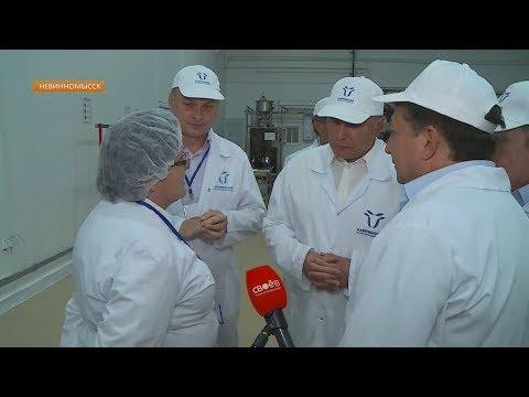 Полпред Александр Матовников осмотрел промышленные предприятия Невинномысска