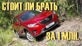 видео Автомобили Mazda MX-6: продажа и цены