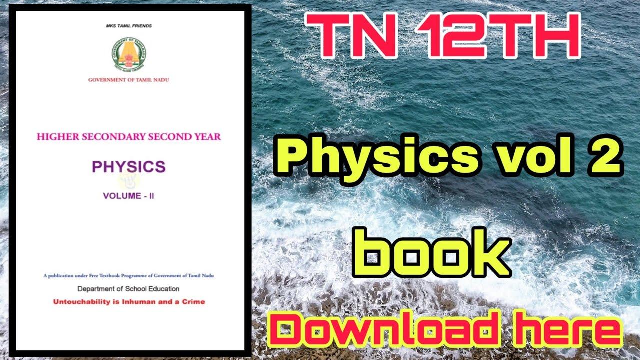 12th std Physics 2nd volume book in English Medium | New syllabus 2019-2020|
