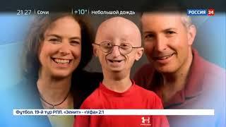 Смотреть видео Программа Наука  вечная молодость   Россия 24 онлайн