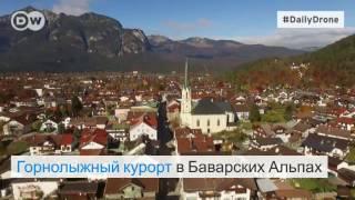 видео Гармиш-Партенкирхен - горнолыжный курорт в Германии