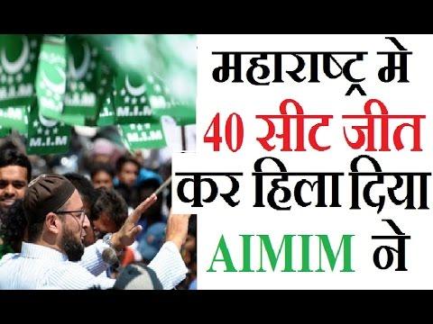 Aimim Ne Maharashtra Municipal election Mai 60 Mai Se 40 Sit Par Kiya Kabza