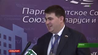 """""""События"""" 29.11.18"""