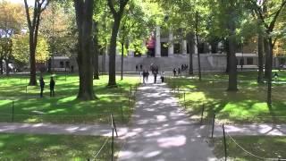 Гарвард!