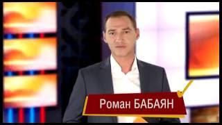 Роман Бабаян о «Независимой газете»: «Беспринципность, подлость и ... | 180x320