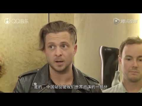 OneRepublic - interview with QQ music