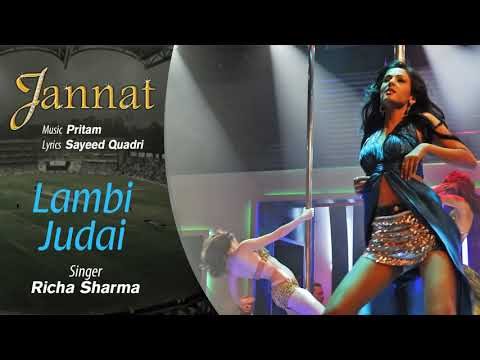 Jambi judai jannnat movie official audio song