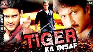 Tiger ka Insaaf l 2016 l South Indian Movie Dubbed Hindi HD Full Movie